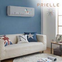 [쁘리엘르]특허받은 밀로 스판 벽걸이 에어컨커버