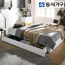 ★단독특가★ [동서가구]useful-CR 수납SS침대 DFAC5198