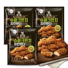 [신세계푸드] 올반 슈퍼크런치 치킨텐더 3봉