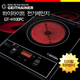 *[가이타이너] 디지털 하이라이트 전기렌지 GT-H100FC