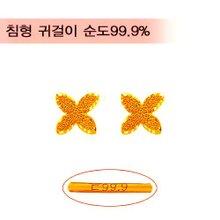 [골드바닷컴]순금미니귀걸이(GEods059/1.07g)
