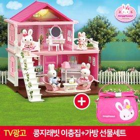 [원앤원세트] 콩지래빗이층집 세트 / TV광고상품 / 토끼인형 웨딩샵