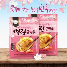 [신세계푸드] 올반 명란군만두 벚꽃에디션 1.05kg*2팩