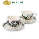 [포트메리온]보타닉가든 커피잔(T) 2인조 4p