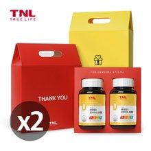 TNL [쇼핑백증정] 비타민D 2000 I.U 2개입 선물세트 x 2세트