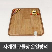 한일 온열방석(1인용) 모노륨/전기방석/전기매트/전기장판
