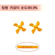 [골드바닷컴]순금미니귀걸이(GEods056/0.92g)