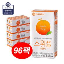 [연세우유] 스위플 오렌지 200mlX96팩