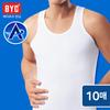 [BYC] 남성 에어로쉬 민소매런닝 10매세트/기능성런닝/여름런닝/땀흡수/등산/스포츠활동
