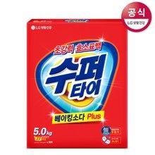 [수퍼타이] 베이킹소다 플러스 세탁세제 카톤 5kg