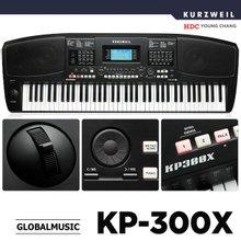 영창 커즈와일 포터블 디지털 키보드 KP300X /KP-300X(76세미웨이트건반)