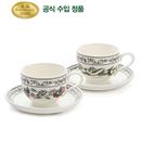 [포트메리온]베리에이션 커피잔(T) 2인조 4p