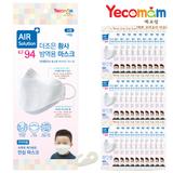 예꼬맘 미세먼지 유아 마스크 KF94 소형 30개세트
