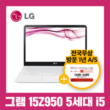 [LG그램] 15Z950 i5 5세대 8G SSD256G Win7 중고 노트북