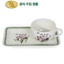 [포트메리온]보타닉가든 스프&샌드위치