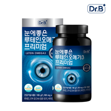 [닥터비] 눈에좋은 루테인 오메가3 프리미엄 1100mg x 150정 x 1통(5개월분)