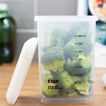 [StoryG]센스 스텝 냉장고 포켓용기 3호 (1000ml)