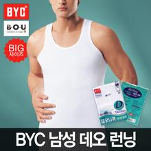 [비오유]BYC 남성데오민소매런닝 베이직스타일 110사이즈포함