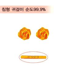 [골드바닷컴]순금미니귀걸이(GEods052/1.22g)