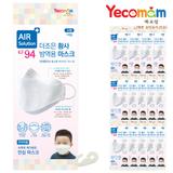 예꼬맘 미세먼지 유아 마스크 KF94 소형 15개세트
