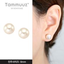 [타뮤즈] 14K 핑크해리펄-G3168E-옐로우골드-귀걸이-선물추천