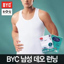 [비오유]BYC 남성데오민소매런닝 베이직스타일