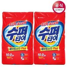 [수퍼타이] 표백 플러스 세탁세제 10kg x2개