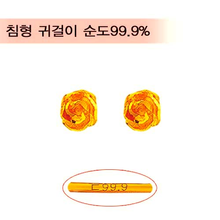 [골드바닷컴]순금미니귀걸이(GEods051/1.18g)