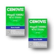 [세노비스 ] 메가D 1000IU (60캡슐,60일분) x 2통
