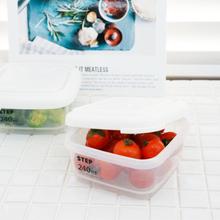 [StoryG]센스 스텝 냉장고 포켓용기 1호 (240ml)