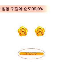 [골드바닷컴]순금미니귀걸이(GEods050/0.69g)