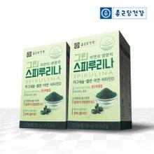 [종근당건강] 그린 스피루리나 2박스