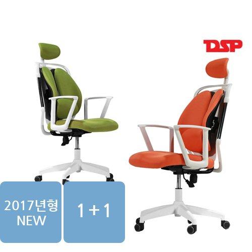 (1+1) 2017년형 NEW DSP 올바른 체어