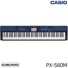 카시오 디지털피아노 Privia PX-560M (256동시발음 컬러터치패널적용 경량키보드)