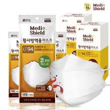 [KF94] 메디쉴드 황사방역용마스크 흰색 50개입 성인용(1p단위 위생포장) 화이트