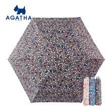 아가타 썸데이 슬림 수동 3단우양산 백화점우양산