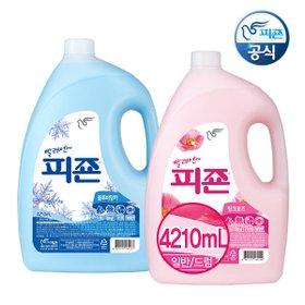 [피죤] 섬유유연제 4210mlx2개◀대용량,용기형/세탁액체세제/드럼