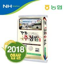 [강화농협] 2018년 햅쌀 강화 추청쌀 10kg (백미)