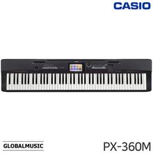 카시오 디지털피아노 Privia PX-360M (컬러터치패널 적용)
