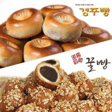 [다인] 달콤하고 고소한 경주빵 32gx20개입+꿀빵 50gx18개입