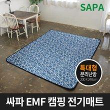 싸파 EMF 캠핑 극세사 전기매트 특대형 200x240 모던라인/캠핑전기매트 거실용매트 전기장판