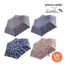 [아가타/피에르가르뎅/아놀드파마] 백화점 브랜드 우산 양산겸용 16종 SALE