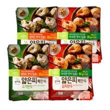 [풀무원] 얇은피만두 2종 8봉 ( 고기 440gx4봉 + 김치 440gx4봉)