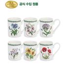 [포트메리온]보타닉가든 커피머그 6p