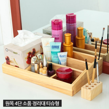 소나무 원목 소품정리함 4단티슈형(CN4832_2)