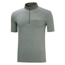 [파파브로]남성 국산 부드러운 기능성 등산복 반팔 티셔츠 MB-H-IMT-그레이