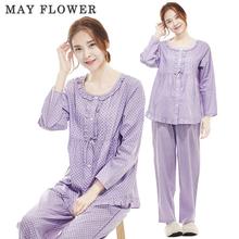 [May Flower] 국내자체제작 여성잠옷 순면60수 퍼플화이트도트 긴팔 상하세트 [S/M/L]