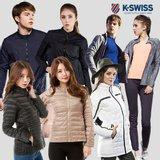 [K-SWISS]남녀 인기 홈쇼핑 트랙수트&자켓&점퍼 17종택1