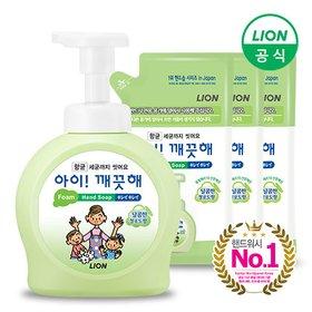 [아이깨끗해] 아이깨끗해 핸드워시 거품형 490ml 용기+450ml 리필 X 3개(레몬/순/청포도향)