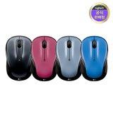 [로지텍코리아] M325 무선 마우스
